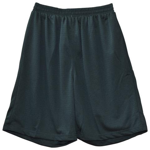sportswear/basketball/TS81/shorts/SS21_Bottle