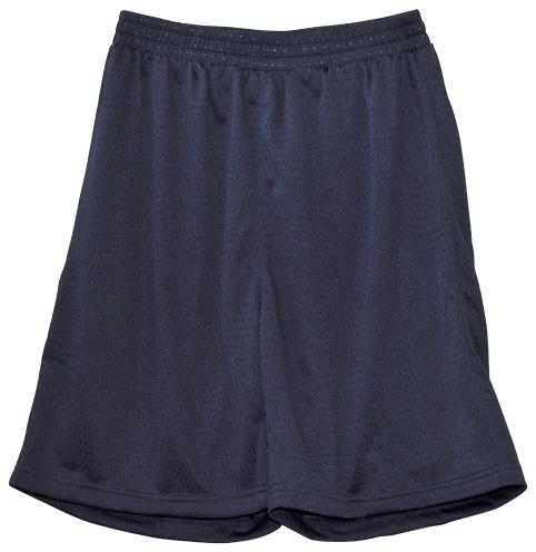 sportswear/basketball/TS81/shorts/SS21_Navy