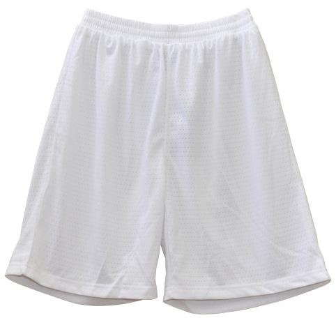sportswear/basketball/TS81/shorts/SS21_White