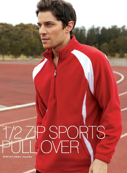 1/2 zip sports pullover